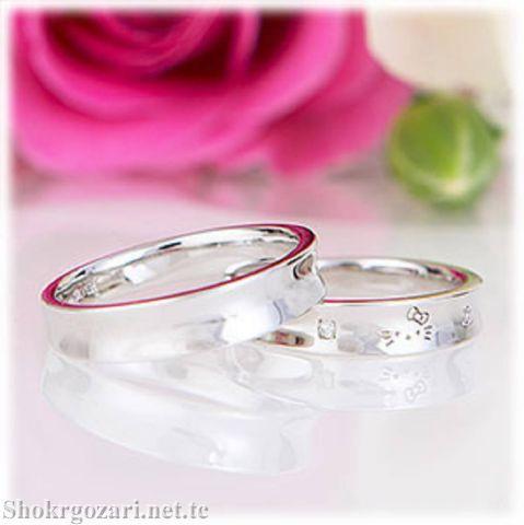عروسی - شکرگزاری